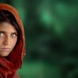 Steve McCurry i njegova afganistanska djevojka bez imena!